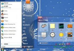 仿Windows 7 695冬日雪花For Vista主题