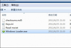 激活工具Windows 7 Loader(win7激活软件)V