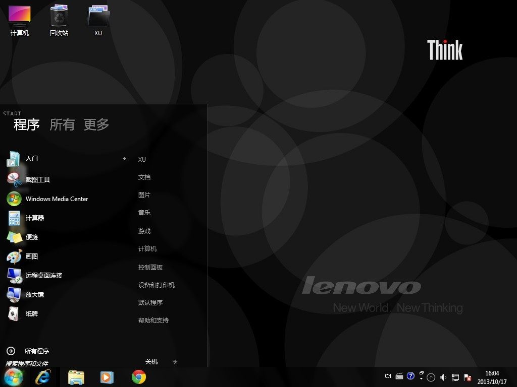 ThinkPad 图片,Windows7ThinkPad图