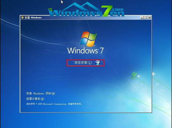 win7,Windows7教程,win7安装教程,u盘教程,