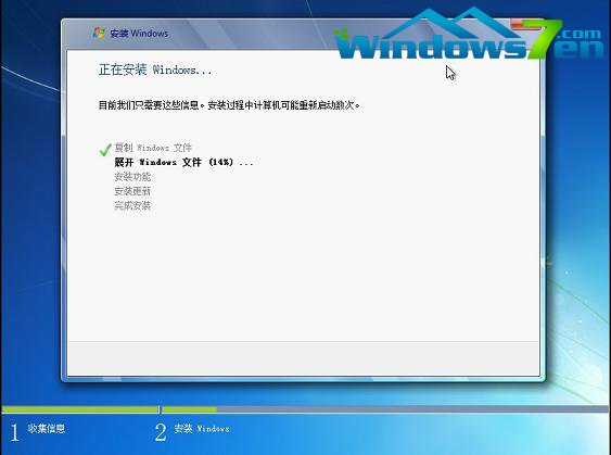 win7,Windows7教程