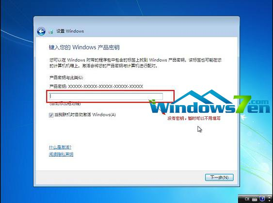 win7,Windows7教程,win7安装教程