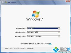 "Win7系统开机黑屏提示""bootmgr is compressed""怎么解决"