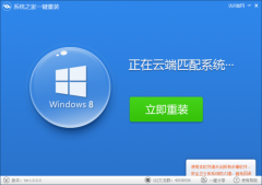 Windows XP SP3 英文正式版(官方原版)下载
