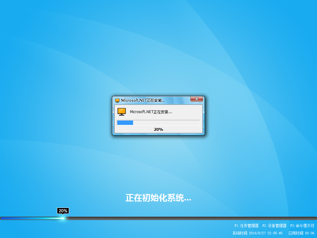 Windows 7-2016-08-27-22-05-40.png