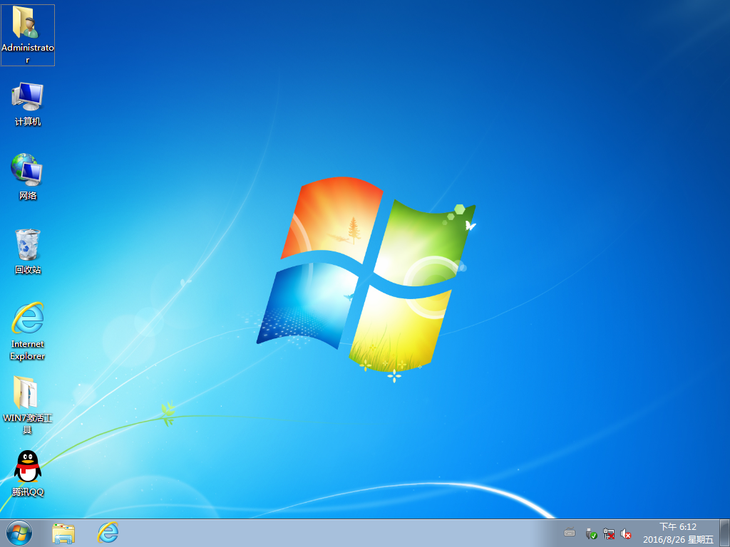 Windows XP Professional-2016-08-26-18-12-39.png