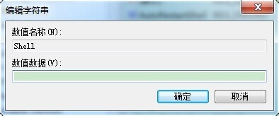 win7开机黑屏
