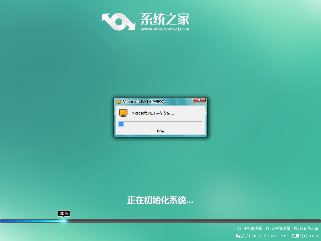 Windows 7-2016-08-27-22-28-14 - 副本.png