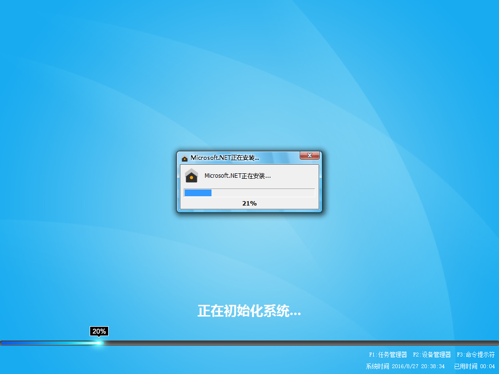 Windows XP Professional-2016-08-27-20-38-33.png
