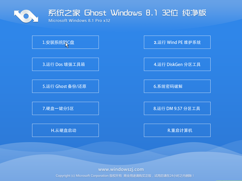 Windows 7-2016-08-30-17-13-51.png