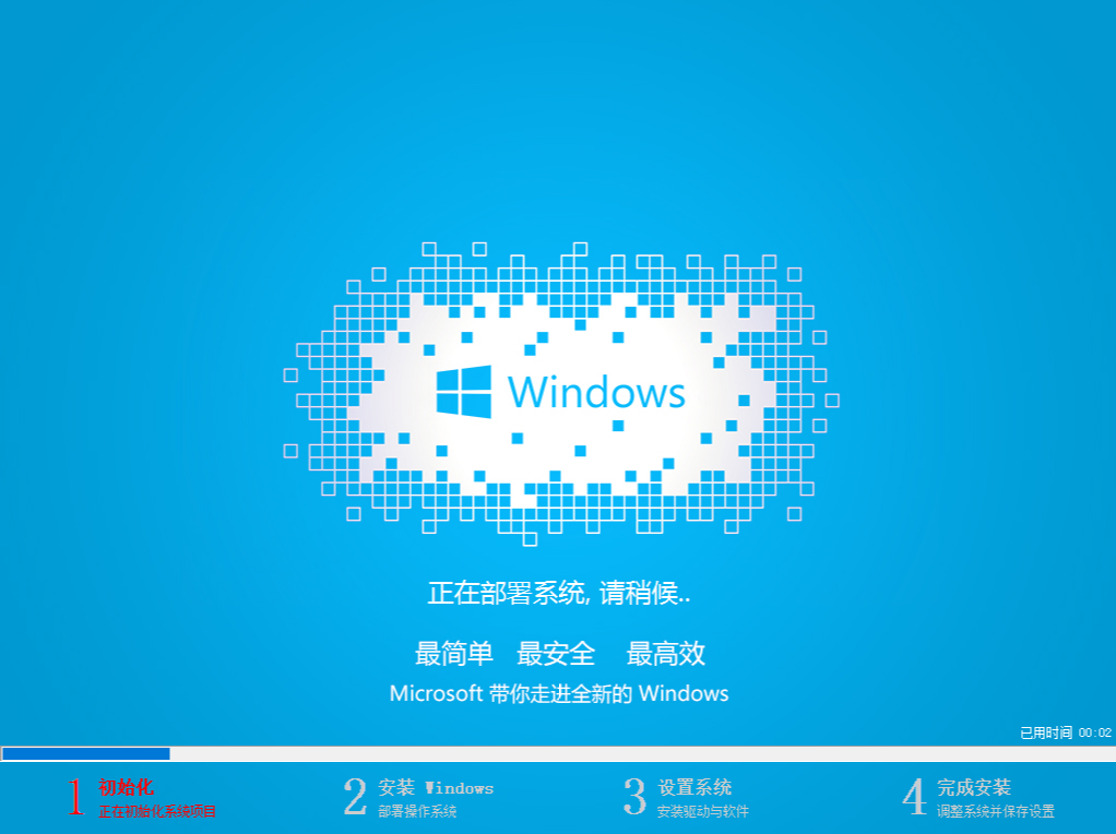 windows7 64